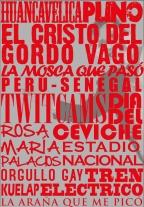 Rosa María sin Palacios